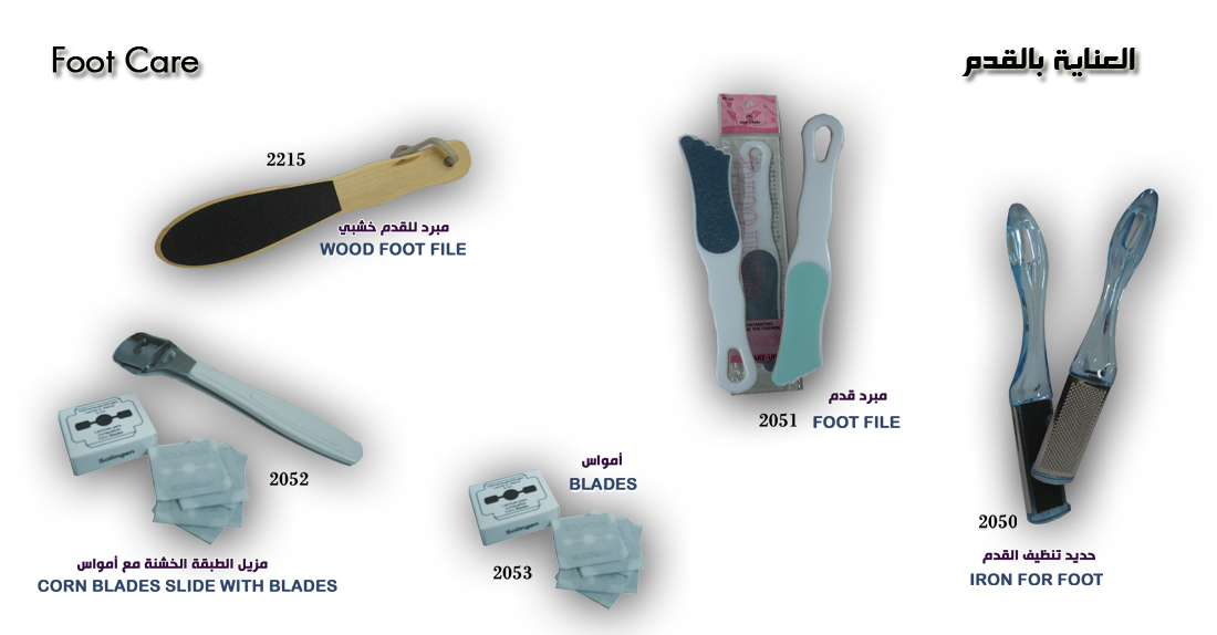 foot care tools and equipment